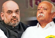 Amit_Shah_and_Mohan_Bhagwat